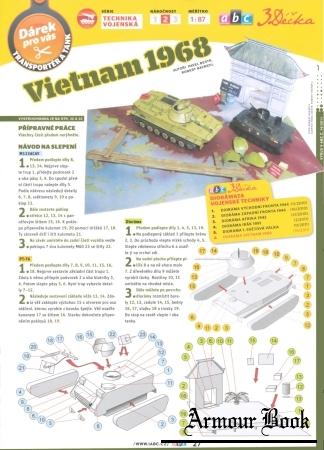 Diorama Vietnam 1968 [ABC №16 2011]