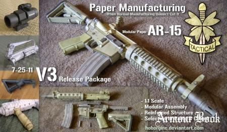 AR-15 v.3