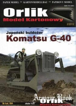 Komatsu G-40 [Orlik 084]