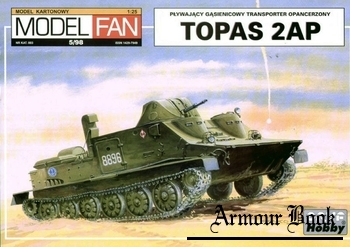 Topas 2AP [Model Fan 1998-05]