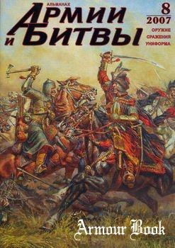 Книг. 1000. хейнц шрётер - великая битва глазами военного