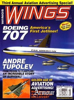 Wings 2004-08 (Vol.34 No.8)