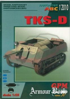 TKS-D [GPM 289]