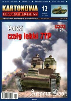 Polski Czolg Lekki 7TP [Kartonowa Kolekcja №13]