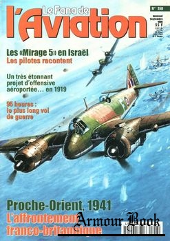 Le Fana de L'Aviation 1999-09 (358)