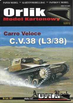 Carro Veloce C.V.38 (L3/38) [Orlik 87]