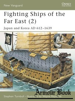 Fighting Ships of the Far East (2): Japan and Korea AD 612-1639 [Osprey New Vanguard 063]