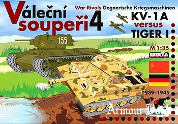 KV-1A vs Tiger I [Betexa 223]