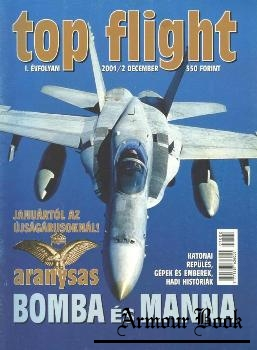 Top Flight 2001-12