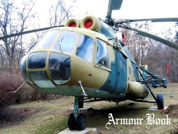 Mi-8T HIP [Walk Around]