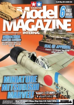 Tamiya Model Magazine International 2014-05 (223)