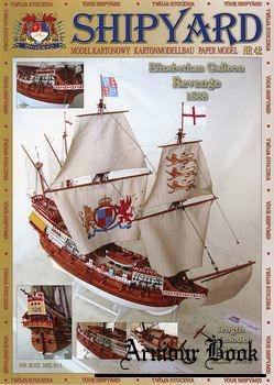 Elizabethan Galeon Revenge 1588 [Shipyard 42]