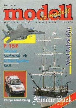 Modell es Makett 1994-04