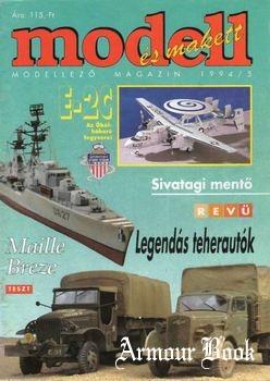 Modell es Makett 1994-05