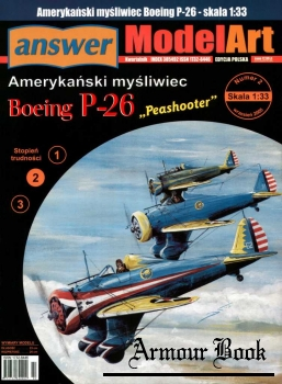 Boeing P-26A Peashooter [Answer ModelArt 2005-02]