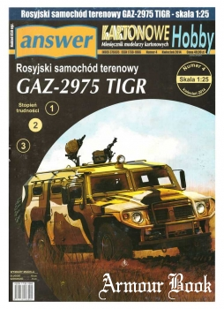 GAZ-2975 Tigr [Answer KH 2014-04]