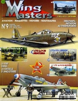 Wing Masters 1999-03/04 (009)