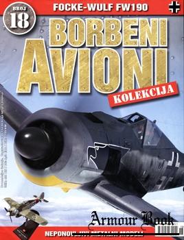 Focke-Wulf Fw 190 [Borbeni Avioni Kolekcija �18]