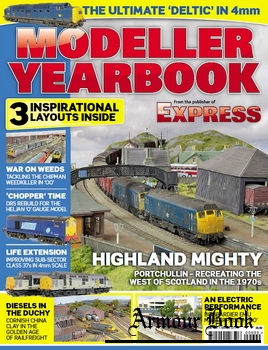 Rail Express [Modeller Yearbook 2014]