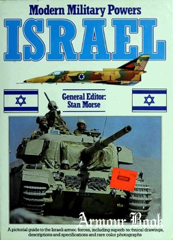 Modern Military Powers: Israel [Military Press]