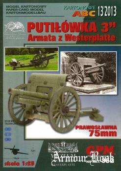 Putilowka 3'' [GPM 352]