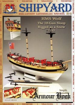 HMS Wolf 1752 [Shipyard 49]