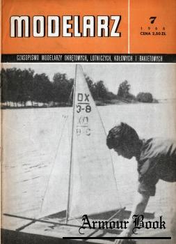 Modelarz 1966-07