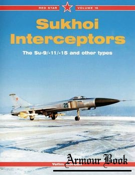 Sukhoi Interceptors [Red Star №16]