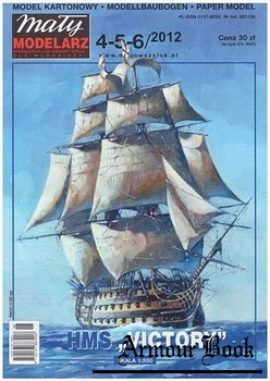 HMS Victory [Maly Modelarz 2012-04/05/06]