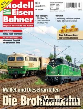 Modelleisenbahner 2015-08