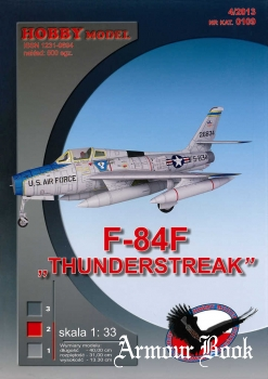 F-84F Thunderstreak [Hobby Model 109]