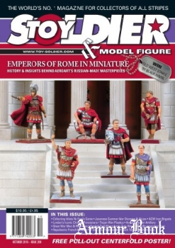 Toy Soldier & Model Figure 2015-10 (209)