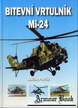 Bitevni Vrtulnik Mi-24 [Svet Kridel]