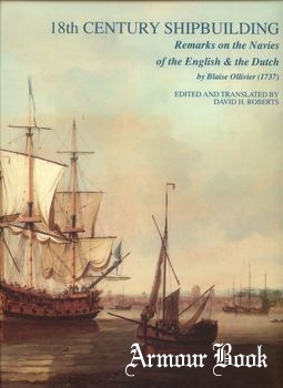 18th Century Shipbuilding [Jean Boudriot Publications]