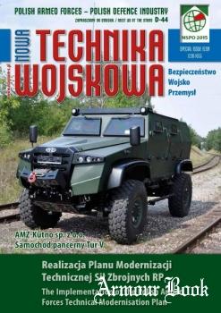 MSPO 2015 [Nowa Technika Wojskowa Special Issue]