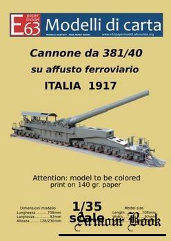 Cannone da 381/40 su affusto ferroviario [Modelli di Carta]