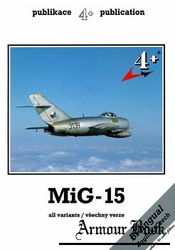 MiG-15 All Variants [4+ publications №07]