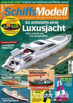 SchiffsModell 2015-05
