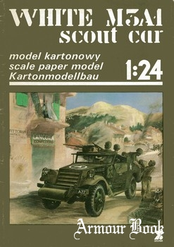 White M3A1 Scout Car [Sigma]