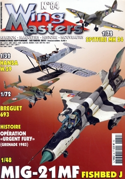Wing Masters 2011-09/10 (084)