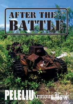 Peleliu [After the Battle №78]
