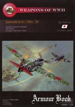 Kawasaki Ki-61 I Hien-Tei [Model Hobby 09]