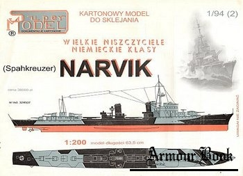 Narvik [Super Model 1994-01]