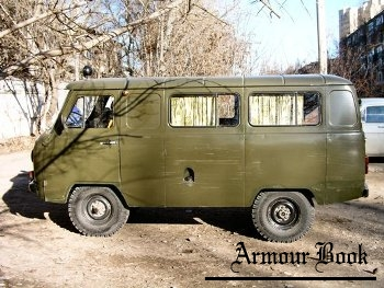 UAZ-3741 [Walk Around]