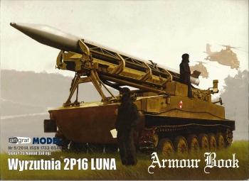 2P16 Luna [Angraf 2014-09]