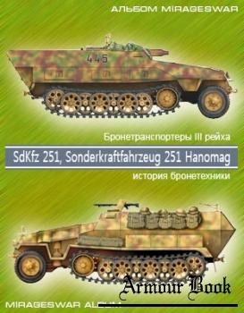 SdKfz 251, Sonderkraftfahrzeug 251 Hanomag [альбом: история бронетехники]