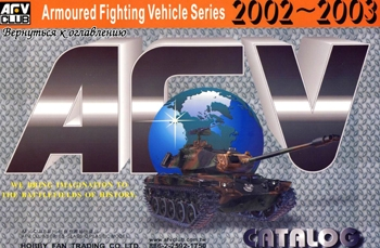 AFV Club Catalog 2002-2003
