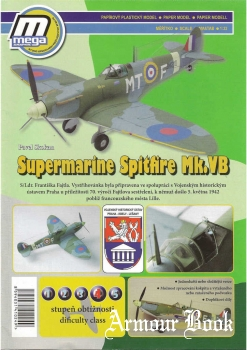 Supermarine Spitfire Mk.VB [MegaGraphic]