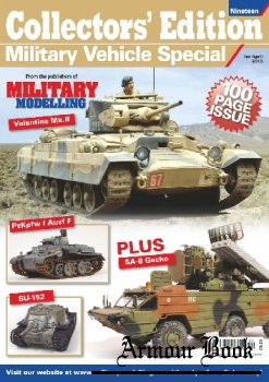Military Modelling Vol.46 No.04 (2016) [Military Vehicle Special Collectors' Editions №19]