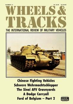Wheels & Tracks �21 [After the Battle]